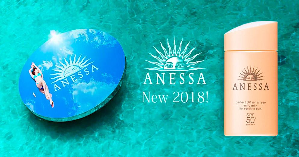 Kem chống nắng cho da mặt Anessa, chống nắng dưỡng da vượt trội.
