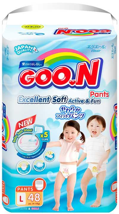 Giá bán bỉm GooN Thái Slim