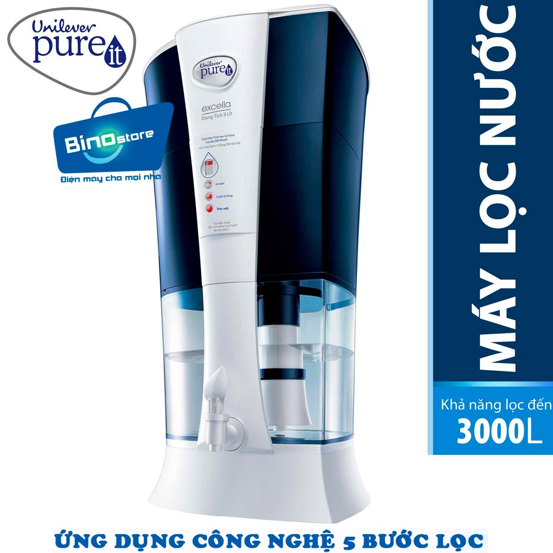 Unilever Pureit, lọc nhanh, sạch, chất lượng và an toàn.