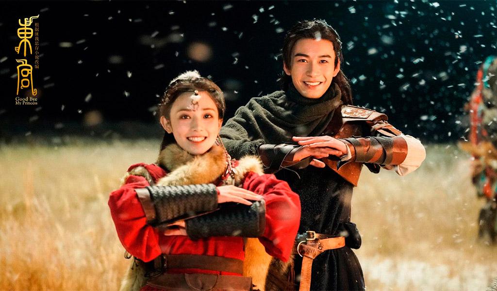 Đông Cung, phim cổ trang Trung Quốc lấy không biết bao nhiêu nước mắt của khán giả.