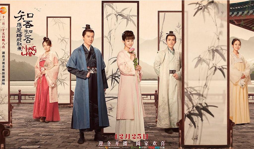 Minh Lan truyện, phim hoa ngữ hay đình đám đáng xem
