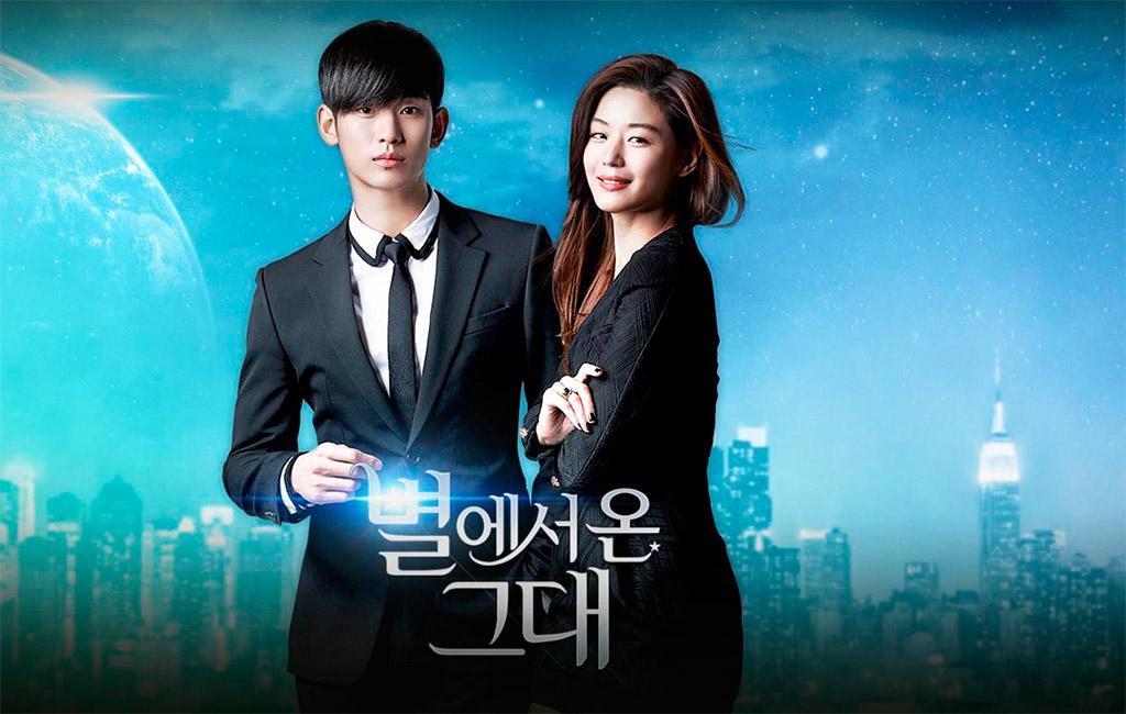 Vì sao đưa anh tới, một trong những phim tình cảm Hàn Quốc hay
