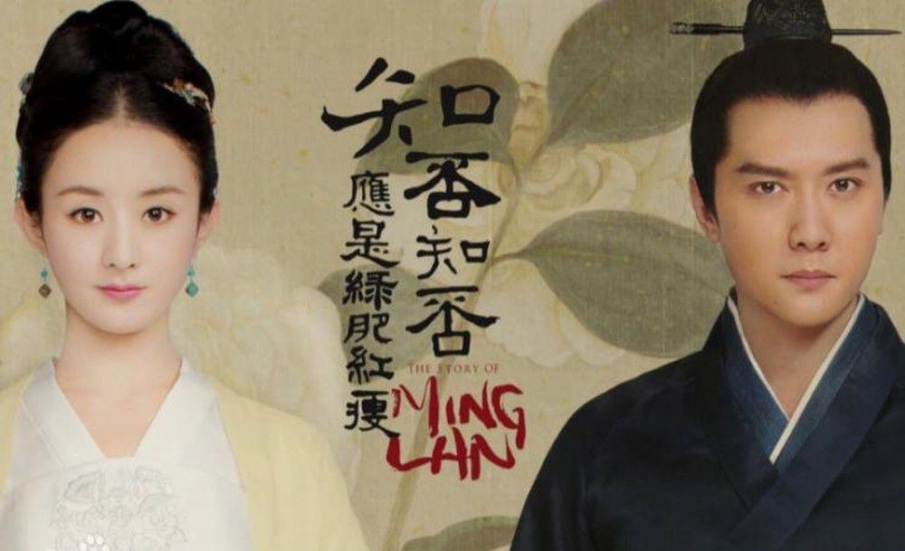 Triệu Lễ Dĩnh và chồng cùng đóng vai chính trong Minh Lan Truyện.