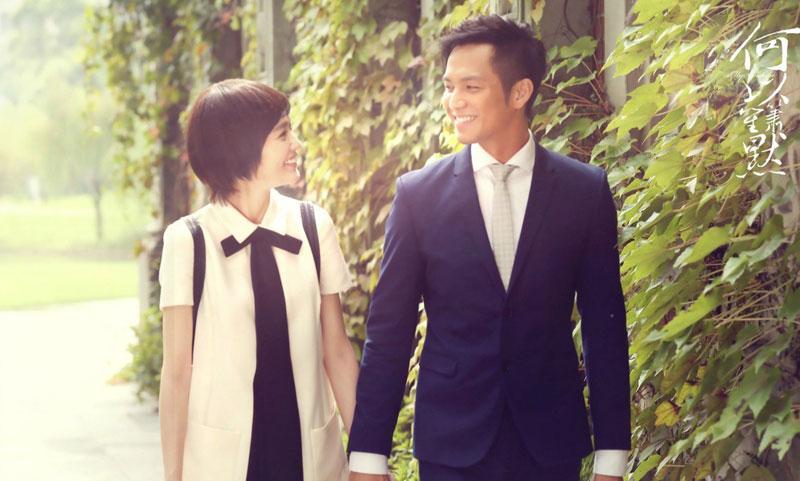 Phim kể về chuyện tình từ thời Đại học của chàng Luật sư nổi tiếng Hà Dĩ Thâm và cô nàng yêu thích nhiếp ảnh Triệu Mặc Sênh