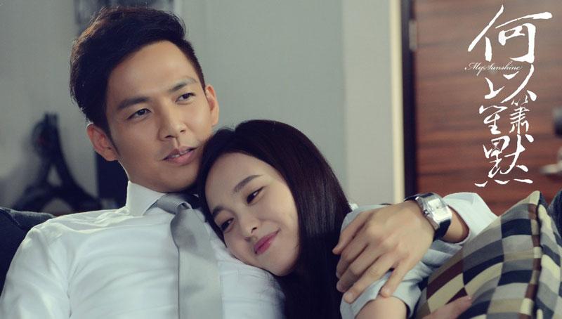 """Từng cung bậc cảm xúc trong phim đã được Chung Hán Lương và Đường Yên diễn xuất chân thật đến mức khiến người xem cũng phải """"xé lòng"""" ."""