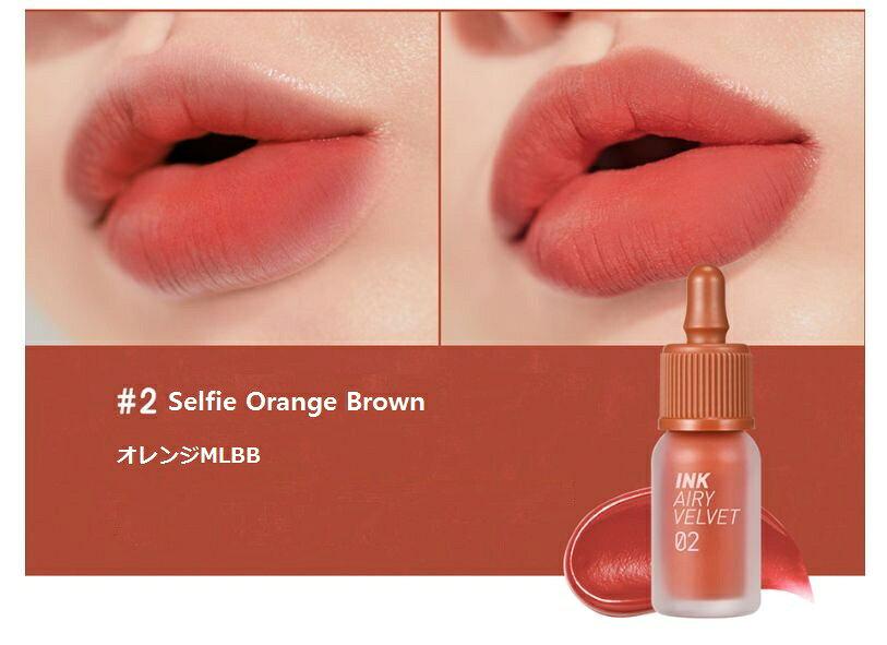 Màu #02 Selfie Orange Brown – màu cam đất