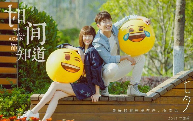 Cặp đôi Đậu Kiêu và Đường Yên tạo nên phản ứng hóa học hoàn hảo cho bộ phim.