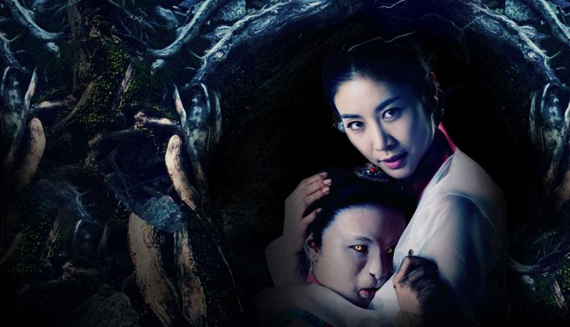 Bộ phim kể về hai mẹ con hồ ly tinh mang nhiều vẻ liêu trai