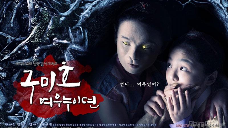 Hai sao nhí Kim Yoo Jung và Seo Shin Ae tỏa sáng trong phim