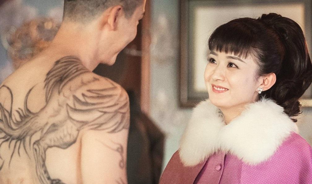 Cô nàng biến thành tiểu thư mê trai đẹp trong Lão Cửu Môn.