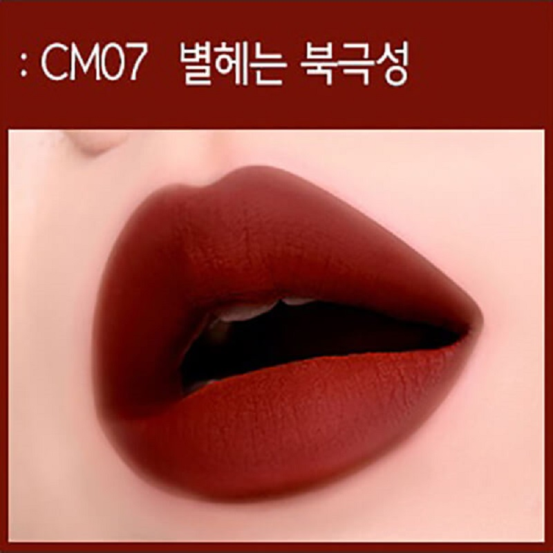 CM07 – Polaris: đỏ gạch