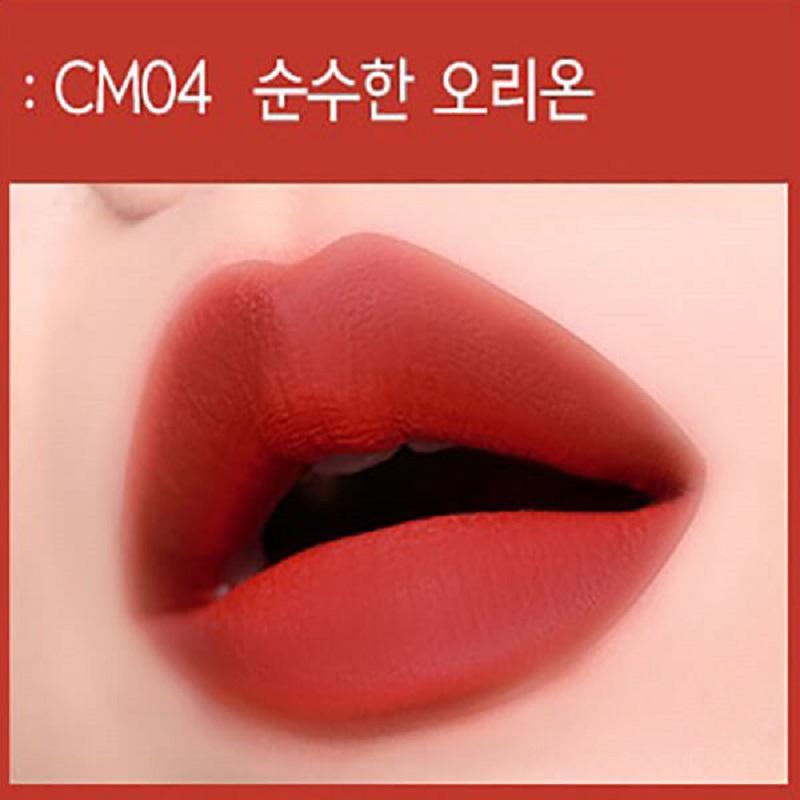 CM04 – Orion: cam đỏ đất