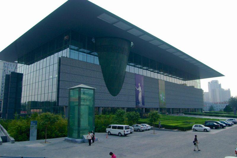 Bảo tàng thủ đô Bắc Kinh
