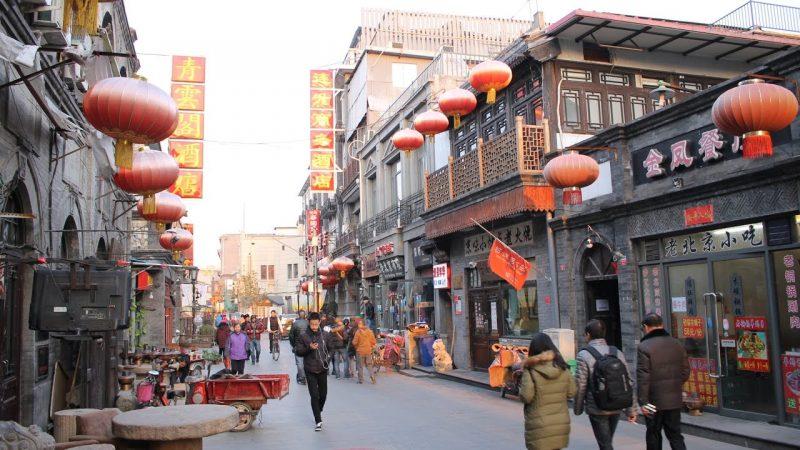 Khu phố Dashilar - địa điểm nổi tiếng khi đến du lịch tại Bắc Kinh