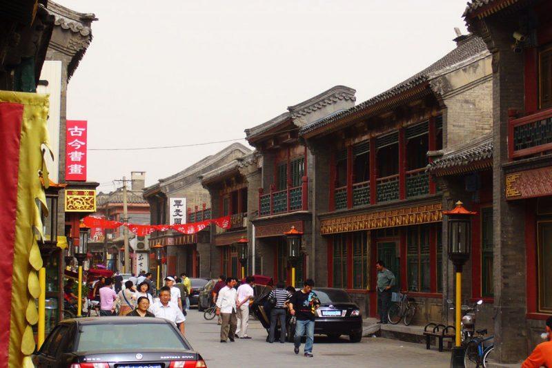 Liulichang - địa điểm du lịch Tây Thành mang nét cổ xưa