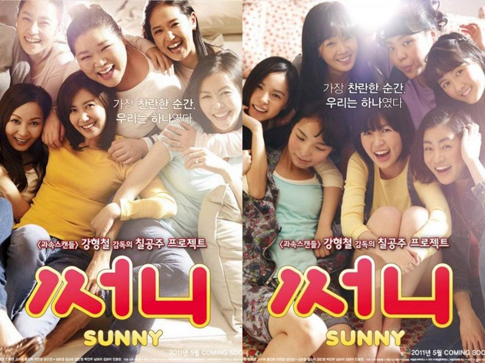 Sunny – Tháng năm rực rỡ