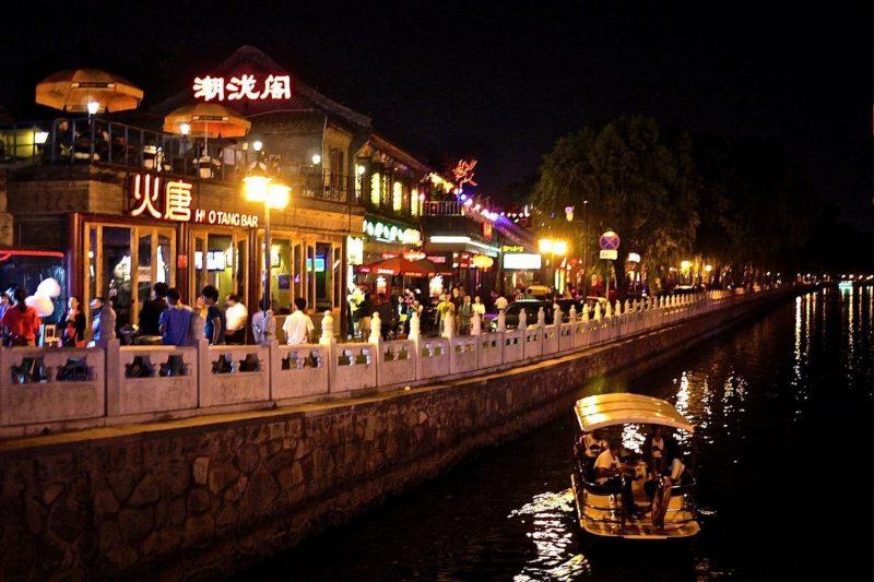 Phố Bar Houhai - Địa điểm du lịch Tây Thành về đêm