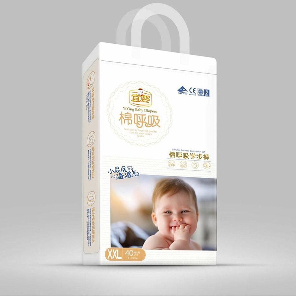 YiYing là bỉm Trung Quốc sản xuất theo tiêu chuẩn chất lượng châu Âu